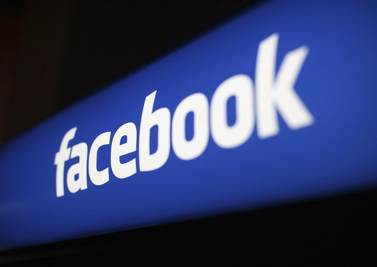 Facebook Apunts